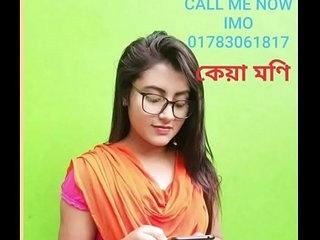 bangla call girl xxx 01783061817
